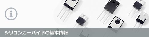 SiC General Information - Silicon Carbide