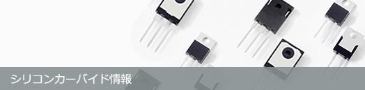 Silicon Carbide Information - Technical Centers